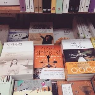 Koryo Books, Koreatown NYC